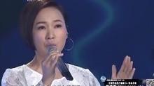 周艳泓&金润吉-请你继续爱我 现场版