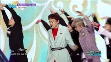 EXO-CBX - Blooming Day - MBC音乐中心18/04/21