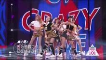 鹿小草、苏芮琪、刘佳莹、张紫宁、颜可欣 - 《好想大声说爱你》
