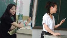 老师翻唱《that girl》