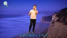 高贤齐:《伤心太平洋》