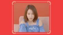 Jo Hyun Ah - Confession 预告