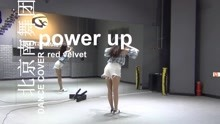 power up 舞蹈教学