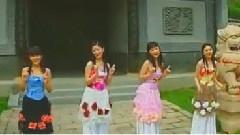 合家欢 - 四千金(新年)