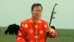 西藏舞曲 二胡独奏