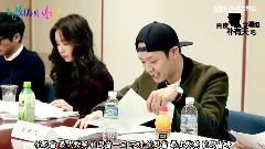 韩剧<看见味道的少女>演员首次对台本视频公开