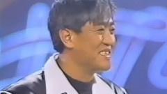 柯受良之夜 1993彩虹假期 民生之星