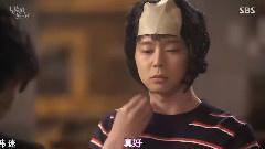 武恪&初琳相声排练Cut 韩剧<看见味道的少女>