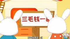 卖汤圆 Flash动画版