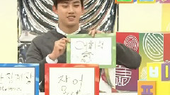 NHK韩语教学第二季 EP48
