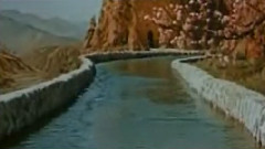 劈山引来了清泉水
