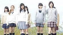 AKB48 《So Long !》 高清官方版