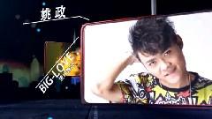 大爱音乐节宣传片
