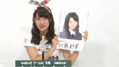NMB48 チームM所属 三浦亜莉沙 (Miura Arisa)