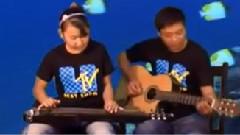 潜海姑娘 夏威夷吉他曲