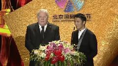 谢霆锋 & 布朗颁奖 CUT