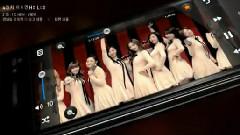 LG Black Label Cyon Chocolate 手机介绍