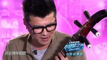 原创歌曲 20130602 中国梦之声 现场版