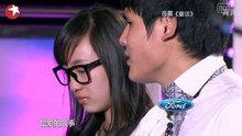 岳雷 - 童话 20130602 中国梦之声 现场版