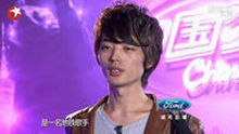 吊丝的爱 20130602 中国梦之声 现场版