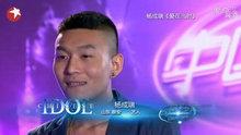 爱在当时 20130602 中国梦之声 现场版