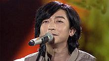 侯磊 - 山丘 中国梦之声 20130728 现场版