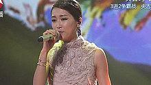 央吉玛 - 拉萨谣 20130825 中国梦之声总决赛 现场版