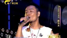 阿太吉 - 北京欢迎你 一声所爱大地飞歌2013071