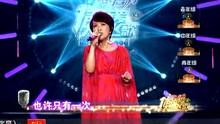 陈明 - 等你爱我 一声所爱大地飞歌20130626