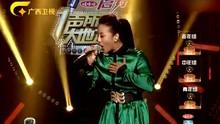 张冬玲 - 东北东北 一声所爱大地飞歌20130619