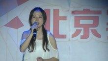 王思敏&北大阿卡贝拉 - 千千阙歌 2013百度音乐