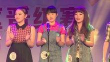 全部选手演唱五星红旗 2013百度音乐校园新声代北京分赛 现场版