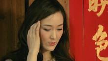 龙梅子 - 离别的眼泪