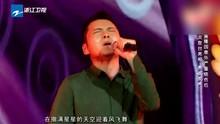 勇敢的心 20131014 中国梦想秀