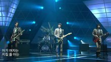 CNBLUE - Now Or Never