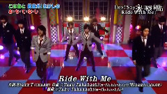 Ride With Me (スクール革命)现场版 13/12/08