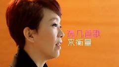 我是歌手第四期预告片 陈明
