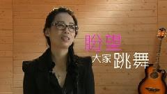 我是歌手第四期预告片 黄绮珊