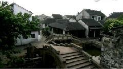 最美中国之江南水乡