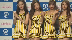 Girl's Day首尔首场演唱会 新闻一则