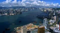 东方之珠 香港
