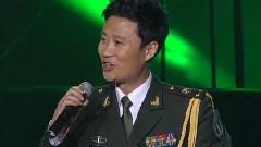 2012爱家乡广州演唱会