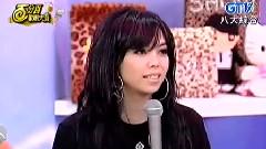 张惠妹歌唱大赛