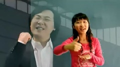 北京欢迎你 手语版