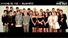 2014 JYP Nation 'One Mic' Invitation Video